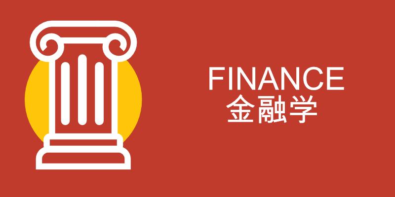 financial analysis of tesco